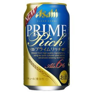 アサヒ  第3ビール クリアアサヒ プライムリッチ 350ml 缶 24本入 新ジャンル ケース まとめ買い|plat-sake