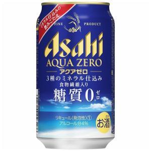 ※包装をご希望の場合は、こちらの商品はアサヒビール包装紙のみの対応となります。  2ケースまで1個口...
