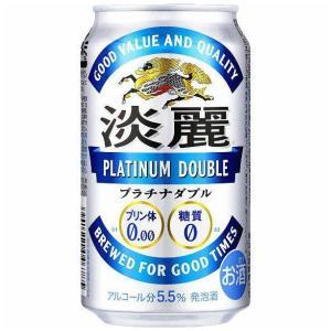キリン 発泡酒 淡麗プラチナダブル 350ml 缶 24本入 缶ビール ケース まとめ買い|plat-sake