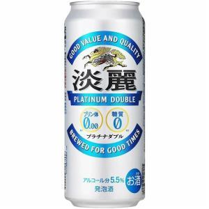 キリン 発泡酒 淡麗プラチナダブル 500ml 缶 24本入 缶ビール ケース まとめ買い (1ケー...