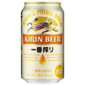 キリン ビール 一番搾り 350ml 缶 24本入 ケース まとめ買い|plat-sake