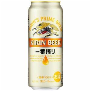 キリン ビール 一番搾り 500ml 缶ビール 24本入 ケース まとめ買い