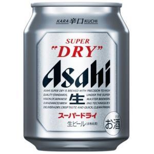 ※包装をご希望の場合は、こちらの商品はアサヒビール包装紙のみの対応となります。  3ケースまで1個口...
