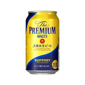 サントリー ザ プレミアム モルツ 350ML缶ビール 24本入【3ケースまで同梱できます】