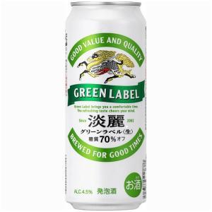 キリン 発泡酒 淡麗 グリーンラベル 500ml 缶 24本入 ビール 糖質 オフ (1ケースまで1個口) plat-sake