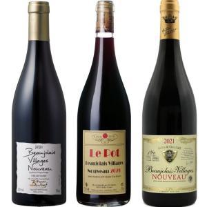 送料無料 飲み比べセット ボジョレー ヌーボー 2018 ボジョレー ヴィラージュ ヌーヴォー 750ml 飲み比べセット 赤ワイン|plat-sake