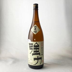 【幻の酒】日置桜 純米吟醸「伝承強力」 1800ml 【鳥取県/山根酒造】|plat-sake
