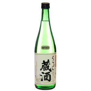 元帥 くらよし蔵酒 720ml 【鳥取県/元帥酒造】 plat-sake