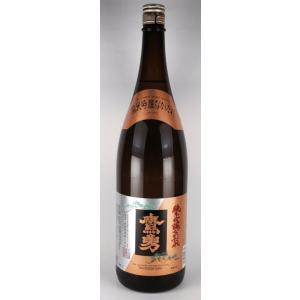 鷹勇 純米吟醸なかだれ 1800ml 【鳥取県/大谷酒造】|plat-sake