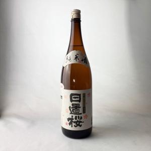 日置桜 純米酒 1800ml 【鳥取県/山根酒造】|plat-sake