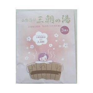 ホワイトデー 入浴剤 三朝温泉 好きです三朝温泉 鳥取県 お土産|plat-sake