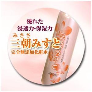 三朝温泉 三朝みすと 200g  鳥取県のお土産|plat-sake