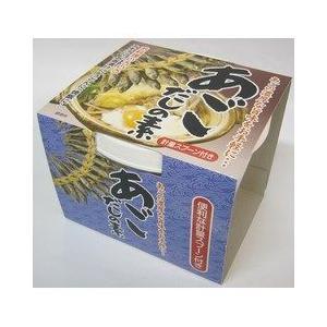 お歳暮 あごだし 調味料 あごだしの素 150g 顆粒タイプ 鳥取県 お土産 |plat-sake