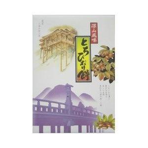 栃の実  とちひねり餅 10個入【鳥取県のお土産】|plat-sake