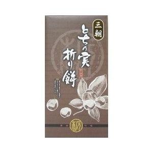 とちの実  折り餅【鳥取県のお土産】|plat-sake