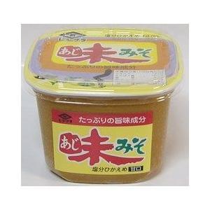 ヒシクラ 味みそ1kgカップ【鳥取県のお土産】|plat-sake