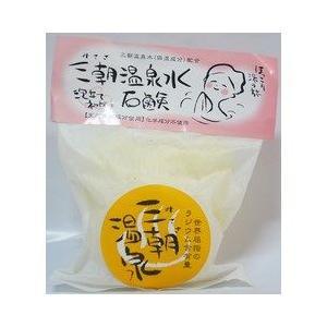 お歳暮 三朝温泉水石鹸    鳥取県のお土産|plat-sake