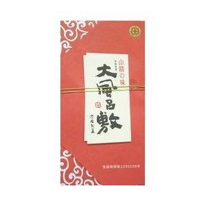 鳥取 お土産 宝製菓 大風呂敷 12個入り 二十世紀梨の梨みつ