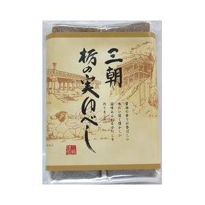 お歳暮 三朝 栃の実ゆべし【鳥取県のお土産】|plat-sake