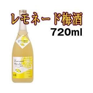 梅酒 レモネード梅酒 9度 720ml|plat-sake