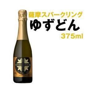 薩摩スパークリングゆずどん ハーフ 8度 375ml|plat-sake