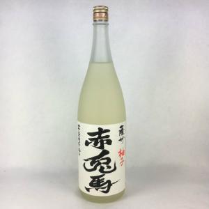 赤兎馬 芋焼酎仕込み 数量限定 赤兎馬 柚子 1.8L瓶 せきとばゆず リキュール|plat-sake