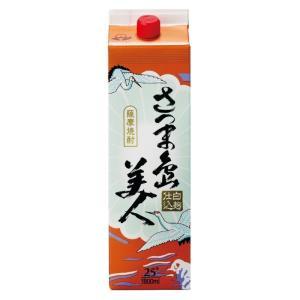 長島研醸有限会社 さつま島美人 パック 25度 1800ml  長島特有の気候に恵まれ育った特産の黄...