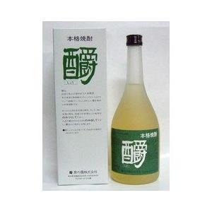 送料無料 米焼酎  しょう 35度 瓶 カートン入 720ml|plat-sake