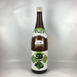 米焼酎  田苑 米 瓶 25度 1800ml 1.8L|plat-sake