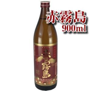 芋焼酎 赤霧島 25度 900ml 瓶 芋 焼酎 霧島酒造|plat-sake