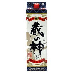 芋焼酎 蔵の神 25度 紙パック 1800ml 1.8L 芋 焼酎 山元酒造|plat-sake