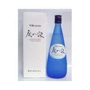 吟醸球磨焼酎 房の露 箱入 25度 瓶 720ml 米焼酎|plat-sake