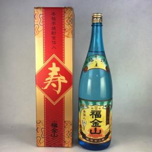 父の日 プレゼント 送料無料 芋焼酎 福金山 金箔入 箱入り 1800ml 1.8L いも焼酎|plat-sake