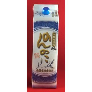 麦焼酎 のんのこ 20度 1.8Lパック 宗政酒造|plat-sake