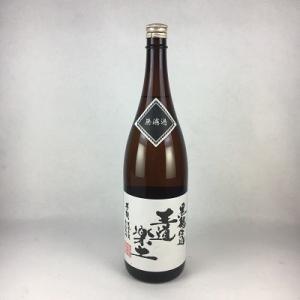 芋焼酎 無濾過 王道楽土 25度 1800ml 瓶 熊本 恒松酒造本店 plat-sake