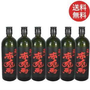 焼酎セット 赤兎馬 送料無料 芋焼酎  赤兎馬 せきとば 720ml 6本セット|plat-sake