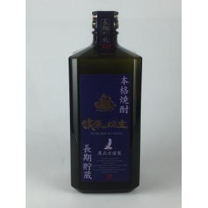 本格麦焼酎(長期貯蔵)筑紫の坊主 38度 化粧箱入り 720ml 麦焼酎 父の日 お中元|plat-sake|02