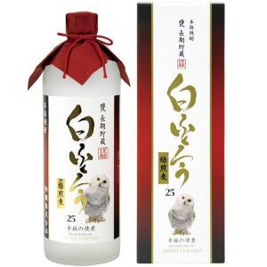送料無料 麦焼酎 白ふくろう 焙煎麦 甕長期貯蔵 25度 箱入り 720ml|plat-sake