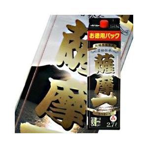 芋焼酎 若松酒造 薩摩一 本格芋焼酎 25度 2.7Lパック 2700ml|plat-sake