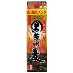 麦焼酎 若松酒造 黒薩州麦 25度 2.7L 紙パック むぎ焼酎|plat-sake
