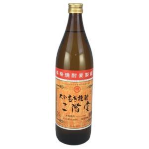 麦焼酎 むぎ焼酎 二階堂 25度 瓶 900ml|plat-sake