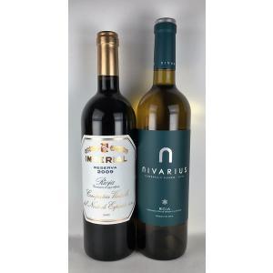ワインセット 送料無料  高級スペインワイン  リオハ   赤白ワイン  ギフトセット|plat-sake