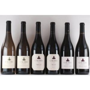 ワインセット 送料無料     数量限定 希少カリフォルニアワイン 「カレラ」  飲み比べ 6本セット plat-sake