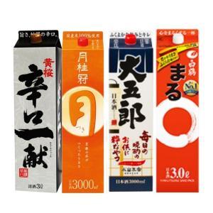送料無料 日本酒 飲み比べセット 定番酒 3Lパック 4本セット|plat-sake