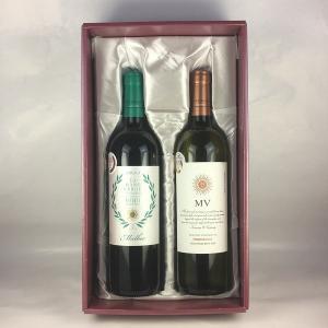 ワインセット 送料無料 ギフトボックス入り アルゼンチンワイン 赤白 2本セット アルゼンチン|plat-sake