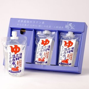 ホワイトデー 送料無料 浴用 濃縮三朝温泉水 3本セット 温泉 三朝温泉|plat-sake