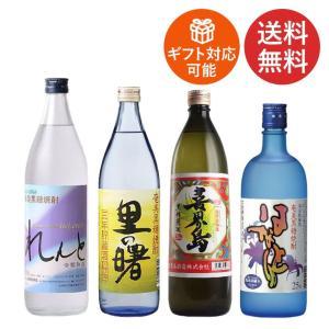 焼酎セット 送料無料 奄美 黒糖焼酎 飲み比べ 4本セット|plat-sake