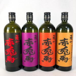 送料無料 焼酎セット 赤兎馬 せきとば 飲み比べ 4本セット 720ml|plat-sake