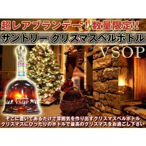 サントリーウイスキーVSOP クリスマスベル型ボトル 限定古酒 500ml レア 数量限定|plat-sake