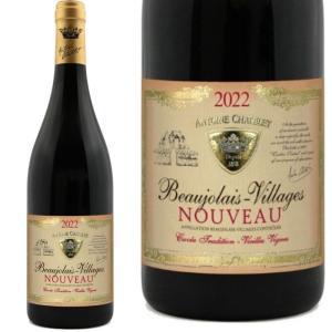 ボジョレー ヌーボー 2018 アントワーヌ シャトレ ボージョレー・ヴィラージュ・ヌーヴォー 750ml 赤ワイン|plat-sake